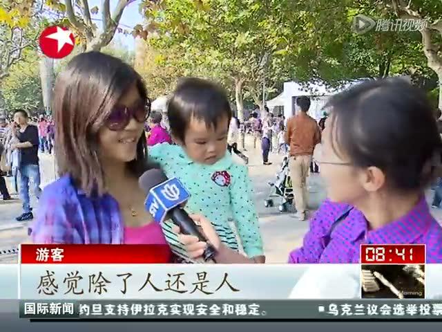 上海:争睹年夜黄鸭世纪公园再迎年夜客流截图