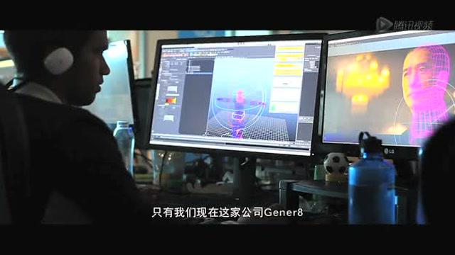 《一代宗师》3D特辑 王家卫中国美学惊艳世界截图