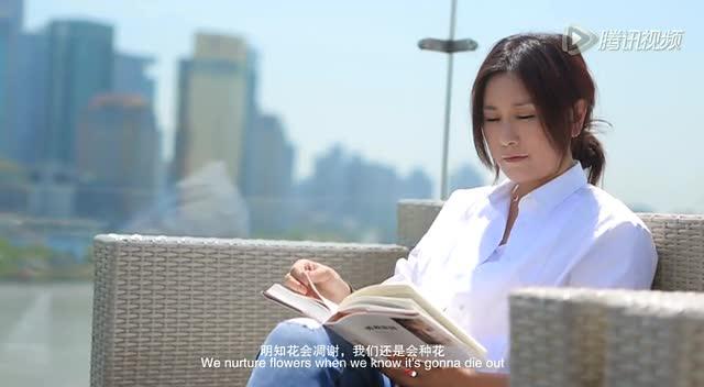 王茜飙泪短片《礼物》  勇敢面对爱别离截图
