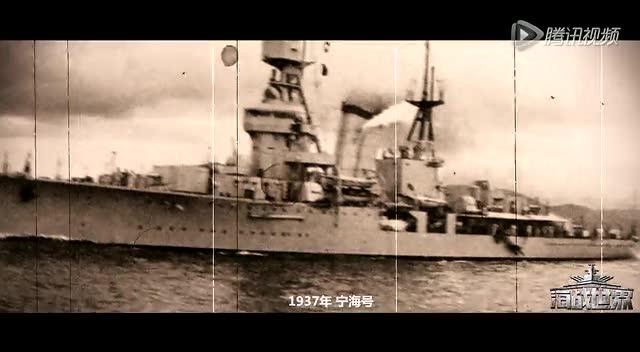 《海战世界》9月2日首艘中国战舰启航截图