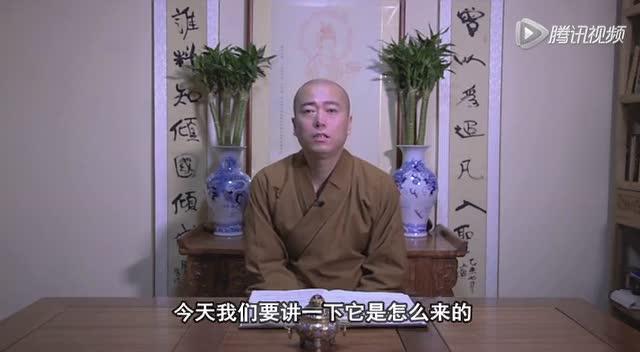 佛法宇宙观之-劫与世界截图