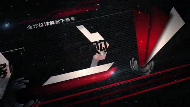 视频导购:日产 NV200截图
