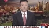 太原市公安局局长李亚力被停职接受调查