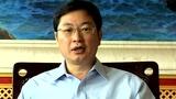 中国联合网络通信有限公司总经理陆益民