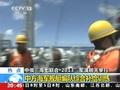 中方海军舰艇班队综合补给训练