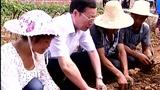 中共中央政治局常委到第一批党的群众路线