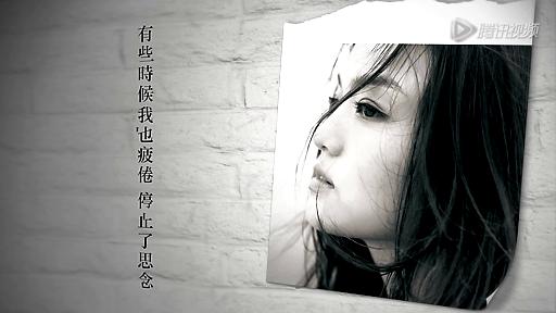 徐佳莹LaLa《寻人启事》MV(官方完整歌词版)截图