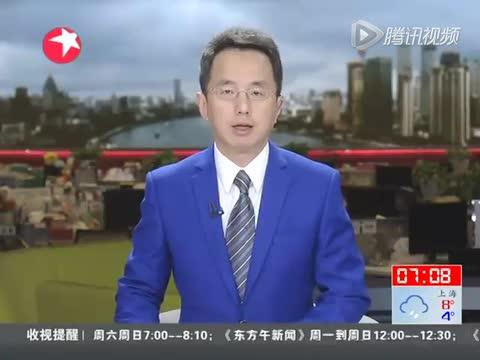 上海外滩拥挤踩踏事件重伤员减至6人 1人仍在抢救截图