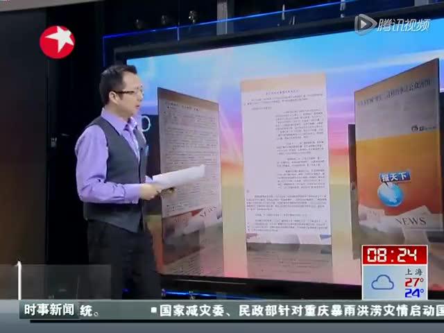 河南一副市长曾花百万买官:没想到挺便宜截图