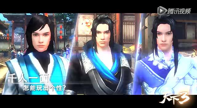"""《天下3》全新新资料片""""逐焰南海""""揭秘"""