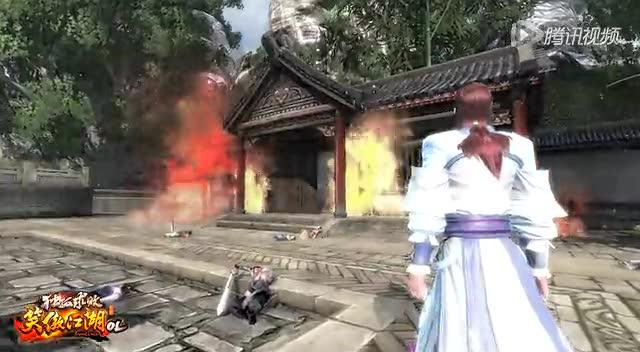 """《笑傲江湖OL》4月17日""""独孤求败""""游戏电影截图"""