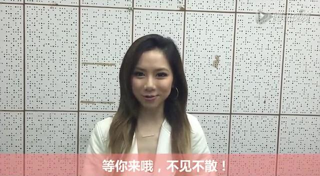 邓紫棋巡演宣传片(倒计时3天版)截图
