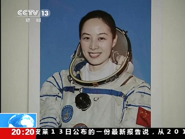 王亚平将成为首位太空教师截图