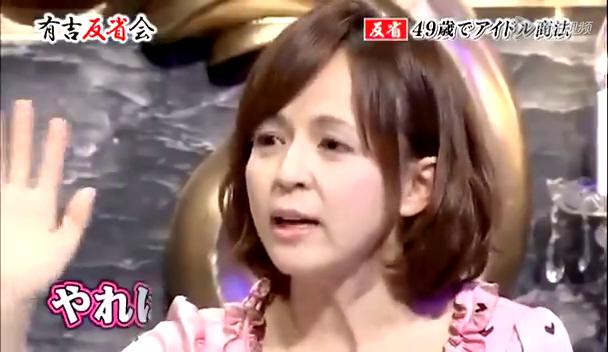 日本AV女星曝养肌秘诀 少性爱冻18岁嫩脸截图