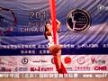 2013亚太国际钢管舞锦标赛选手-时晓红