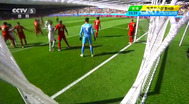 全场集锦:比利时2-1阿尔及利亚 费莱尼替补建功截图