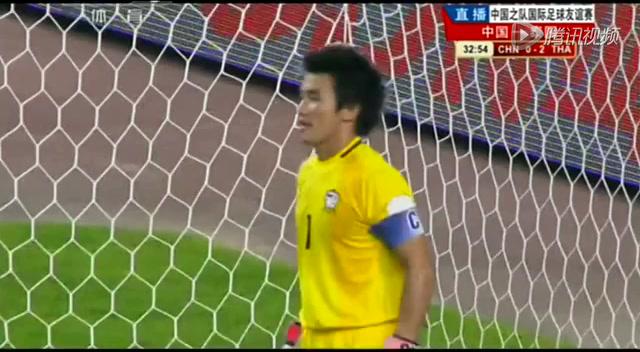 国足vs泰国从4-0到1-5  10号一战盼雪耻!截图