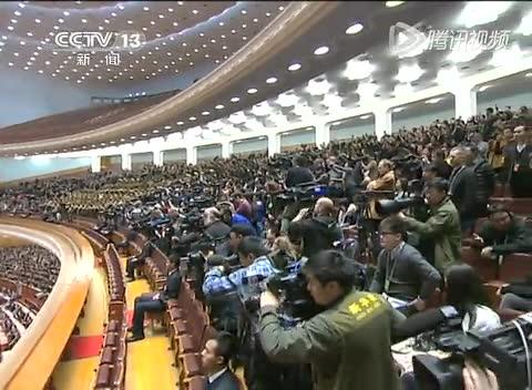 十二届全国人大三次会议在京闭幕截图