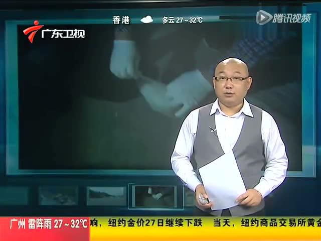 广州增城警方破获90后女毒枭特大贩毒案截图