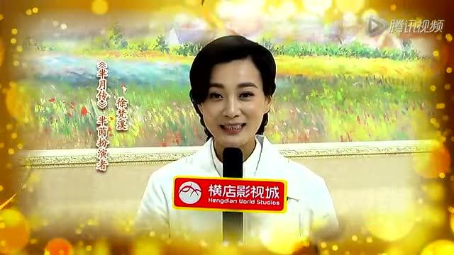《战地枪王》海报曝光 徐梵溪再塑红色女英雄图片