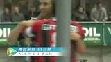 进球视频:卡萨诺送助攻 弗拉米尼抽射入死角