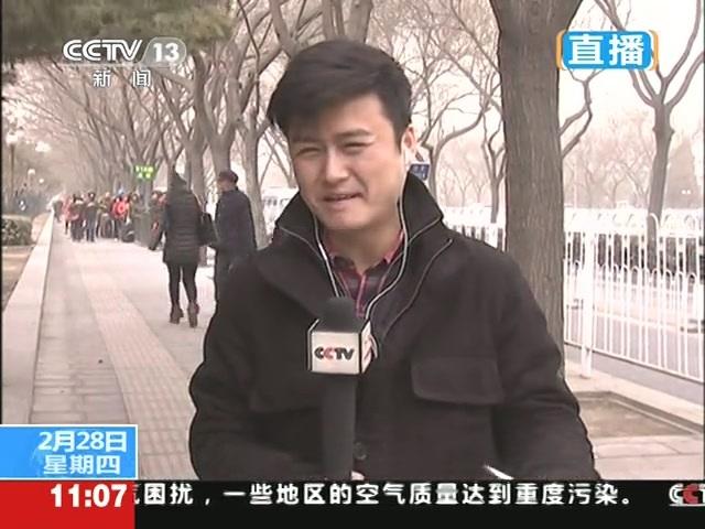 北京开始起风 雾霾好转沙尘又来截图