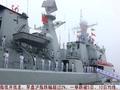 合作!中国派出7艘舰艇赴俄参加军演