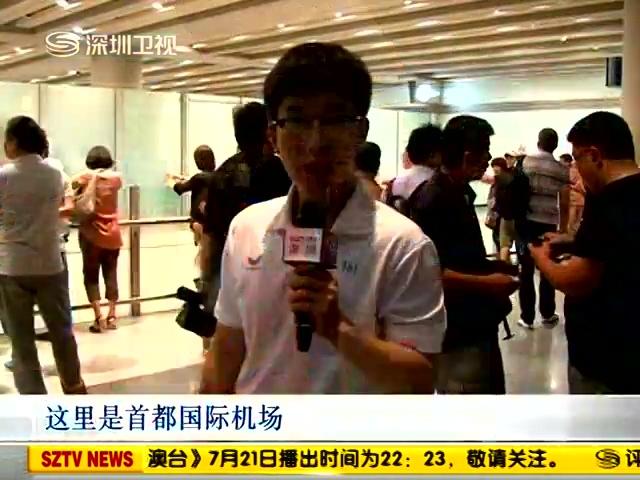 首都机场T3航站楼发生爆炸截图