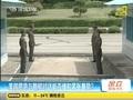 美国愿意与朝鲜对话能否缓和紧张局势