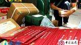 中国人的一天:高考快递