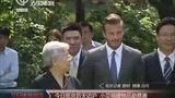 贝克汉姆开启第二次中国之行 捐名表超跑为慈善