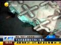"""南京现""""纸片""""窨井盖 最薄处只有0.7厘米"""