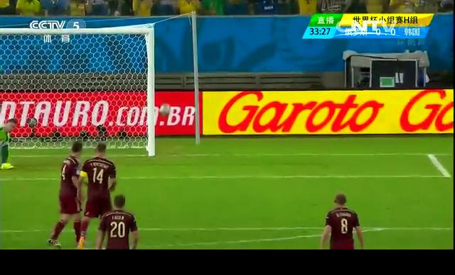 【韩国集锦】俄罗斯1-1韩国 李根镐奔袭突施冷箭截图