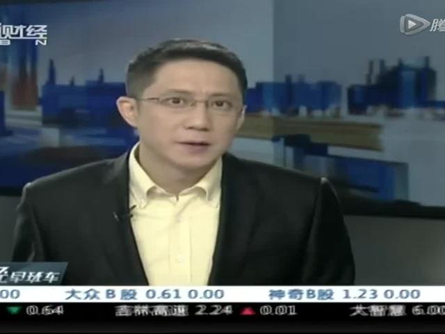 广电总局要求关闭盒子视频APP截图
