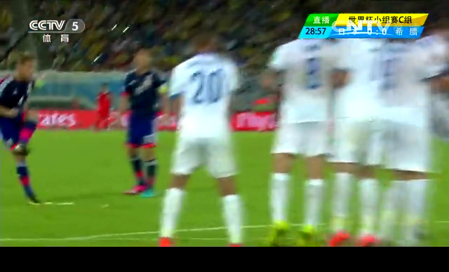【日本集锦】日本0-0希腊 狂轰滥炸久攻不下截图