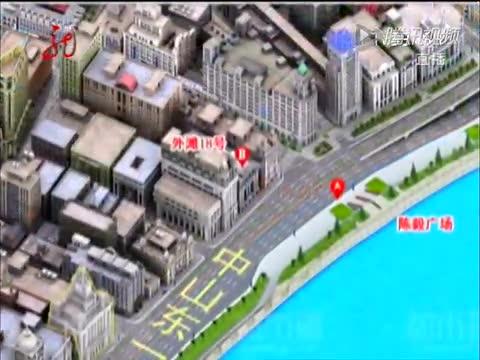 上海:外滩踩踏事件 自发祭奠遇难者截图