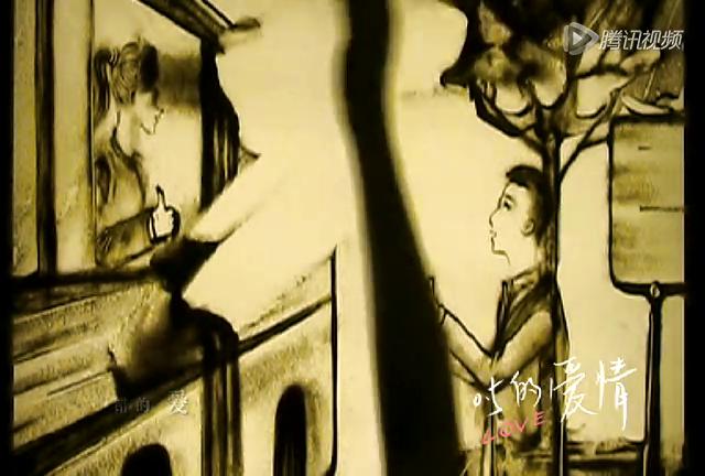 """唯美沙画爱情树诠释""""半爱""""截图"""