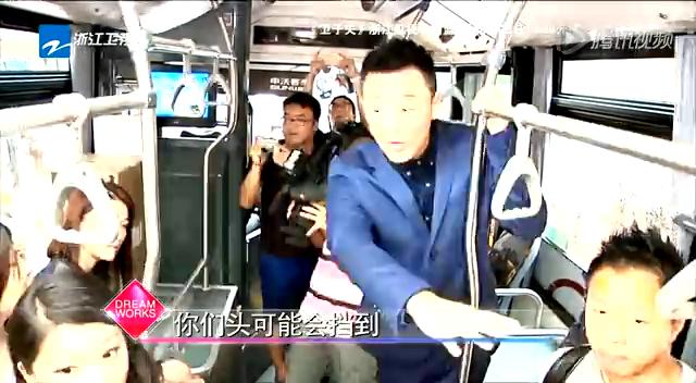 """《卫子夫》开播""""汉武帝""""摆驾坐公交截图"""