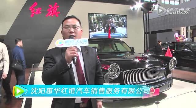红旗L5国宾车领衔亮相沈阳车展豪车馆_汽车_腾讯网