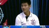 陈志钊做客巴西访谈节目 自信称在国家队该有位置