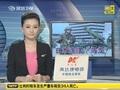 日本四天内三次误报朝鲜发射导弹消息