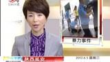延安:城管暴力事件双脚跳起来踩商户头部