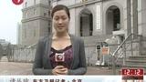 刘志军涉嫌滥用职权案开庭 律师将做罪轻辩护