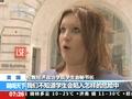 BBC记者假扮学生赴朝鲜暗拍画面曝光