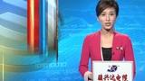 南京:车祸现场看热闹 驾驶不当又酿车祸