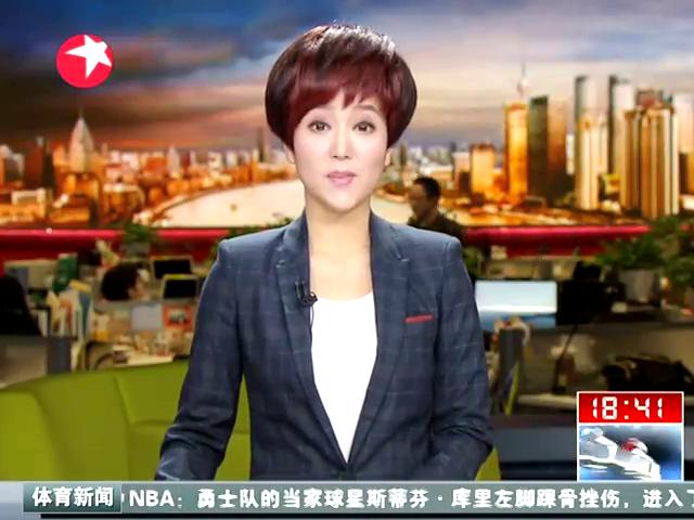 《中国梦之声》第二季总冠名权拍出逾亿元截图
