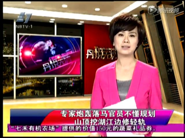 媒体称广东省内多名官员涉万庆良案被调查_新