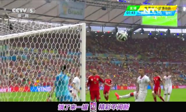 【智利集锦】西班牙0-2智利 智利杀死卫冕冠军截图