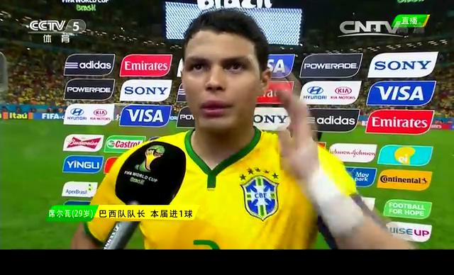 蒂亚戈-席尔瓦:感谢球迷支持 求大家原谅截图