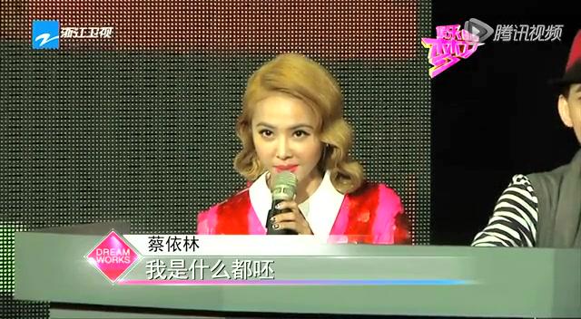 蔡依林变谐星   MV首映逗笑全场截图